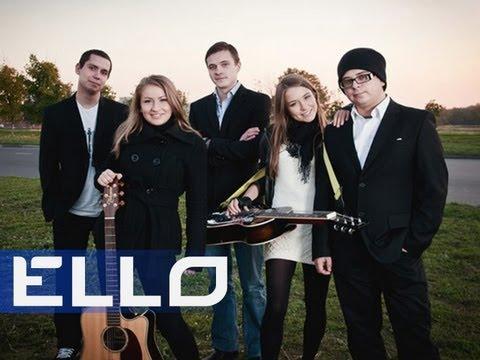 My Sister's Band — Лета Ждать