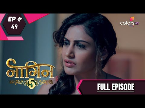 Naagin 5 | नागिन 5 | Episode 49 | 24 January 2021