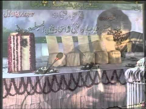 Jashan-e-Miladun Nabi – 17th Rabiul Awal 1437 AH