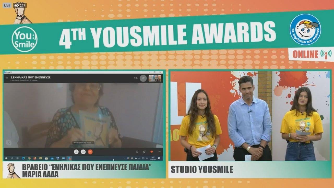 """4α μαθητικά βραβεία """"YouSmile Awards"""""""