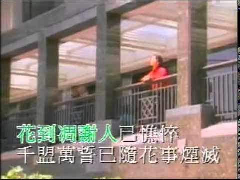 999 doa hong Nhac Hoa - Thời lượng: 4:16.