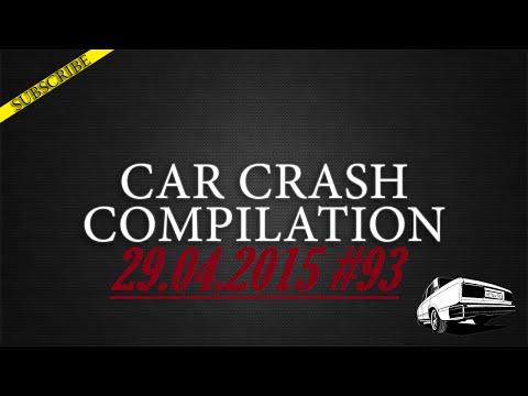 Car crash compilation #93 | Подборка аварий 29.04.2015