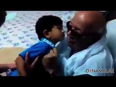 #DMK Leader #Karunanidhi Having Fun With His Grandson