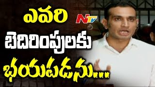 I am Not Afraid of Anyone: Akun Sabharwal || Threaten Calls || NTV