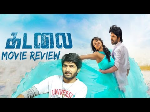 Kadalai Tamil Movie Review By Review Raja - Ma Ka Pa Anand, Aishwarya Rajesh, Yogi Babu
