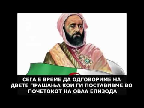 """5 ЕПИЗОДА """"100 ВЕЛИЧЕНСТВЕНИ"""