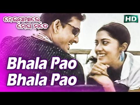 Video BHALA PAO BHALA | Masti Film Song | NEIJARE MEGHA MATE | Sidhant & Barsha download in MP3, 3GP, MP4, WEBM, AVI, FLV January 2017