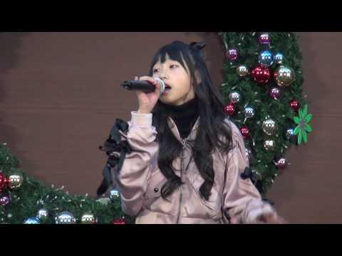 下北姫菜「Moon Crying (倖田來未)」2016/11/23 エイベックス・チャレンジステージ