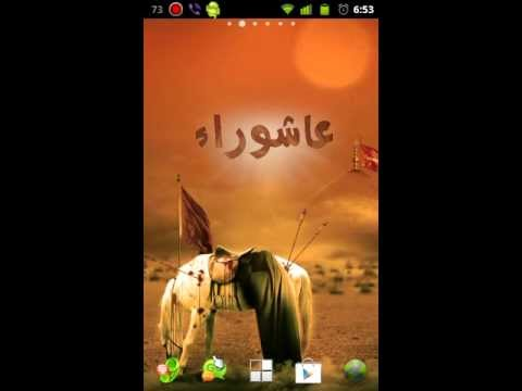 Video of Ashura Live Wallpaper Pro