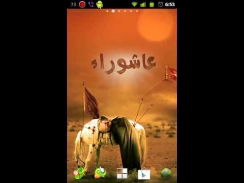 Video of Ashura Live Wallpaper Pro