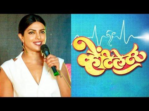 Priyanka Chopra REACTION On Winning 3 National Awa