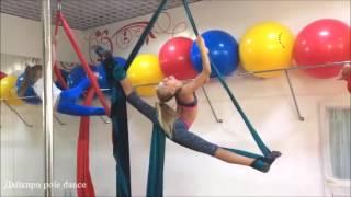 Воздушная акробатика для детей ДАЙКИРИ pole dance studio