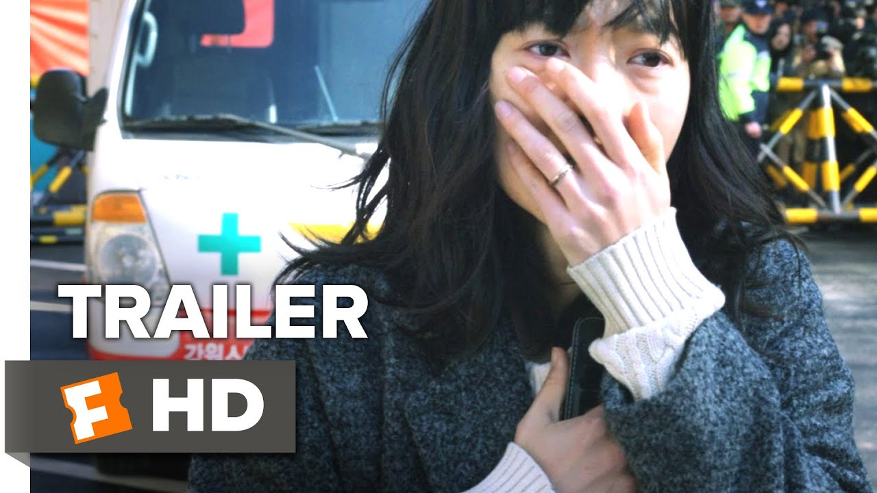 Tunnel Official Trailer 1 (2016) - Doona Bae Movie