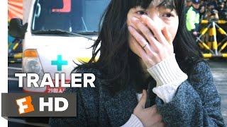 Tunnel Official Trailer 1 2016  Doona Bae Movie