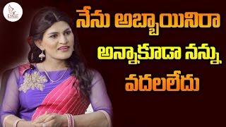 Video Jabardasth Pawan Love Story | నన్నే పెళ్లి చేసుకుంటా అన్నాడు. Jabardasth Comedian. Eagle Media Works MP3, 3GP, MP4, WEBM, AVI, FLV Oktober 2017