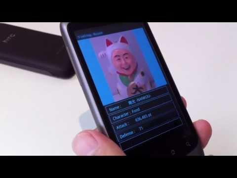 Video of ProfilingX