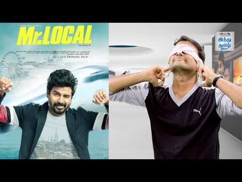 Mr Local Review | Sivakarthikeyan | Nayanthara |  M. Rajesh | Selfie Review