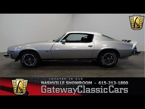 1974 Chevrolet Camaro LT Z28 - Gateway Classic Cars of Nashville #179