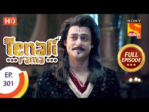 Tenali Rama - Ep 301 - Full Episode - 31st August, 2018
