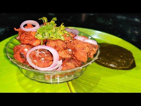 Chicken Pakora | Street Style Chicken Pakora | Super
