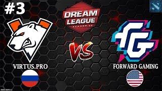 РЕЗОЛЬ справится с ЗЛЫМИ ВП? | Virtus.Pro vs FWD #3 (BO3) | DreamLeague Season 11
