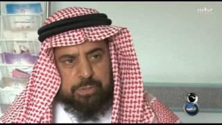 #MBC8PM - Report -فهد بن جليد عن تهاون المرضى بالسكري