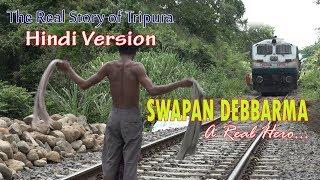SWAPAN DEBBARMA
