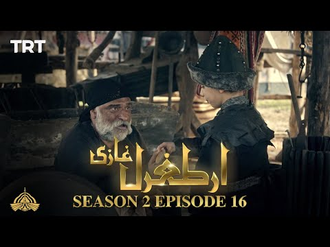 Ertugrul Ghazi Urdu | Episode 16| Season 2