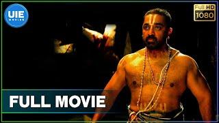Video Dasavathaaram Tamil Full Movie MP3, 3GP, MP4, WEBM, AVI, FLV Juni 2018
