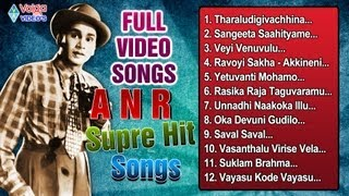 A N R Super Hit  Video Songs 07 | Jukebox | Akkineni Nageswara Rao - Full HD