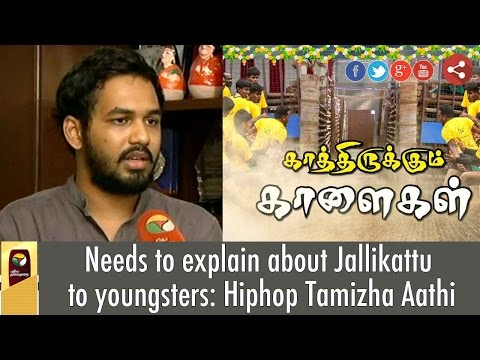 Needs-to-explain-about-Jallikattu-to-youngsters-Hiphop-Tamizha-Aathi