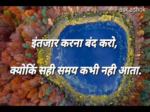 Positive quotes - Motivational lines : Positive Thoughts - inspirational quotes ! WhatsApp status video