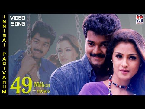 Video Innisai Paadivarum Video Song | Thullatha Manamum Thullum Tamil Movie | Vijay | Simran | SA Rajkumar download in MP3, 3GP, MP4, WEBM, AVI, FLV January 2017
