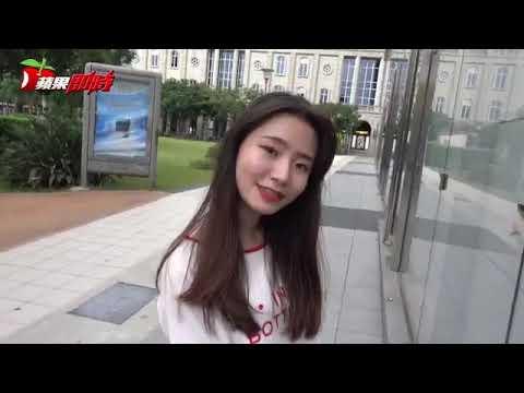 施妍霏 | 今天我最美 | 20181007 ...
