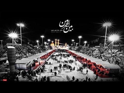 L'histoire de l'Imam Houssain à Karbala Lohouf 1