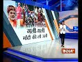 Modi: Gujarat, Himachal rejected Congress' casteism, hunger for power for BJP's reforms - Video