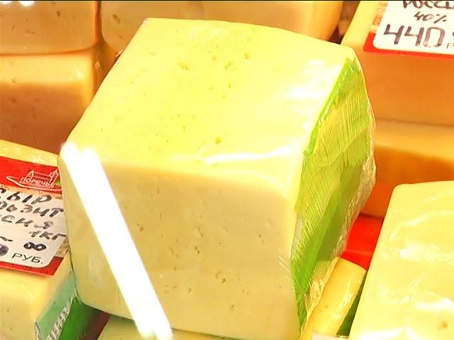 Фальшивый сыр
