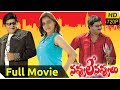 Navvule Navvulu Telugu Full Length Movie || Pridhvi, Anju Asrani, Ali, Sunil