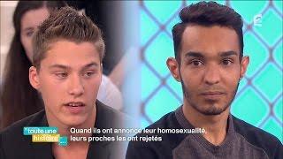 Video Toute une histoire : Quand ils ont annoncé leur homosexualité, leurs proches les ont rejetés MP3, 3GP, MP4, WEBM, AVI, FLV September 2017