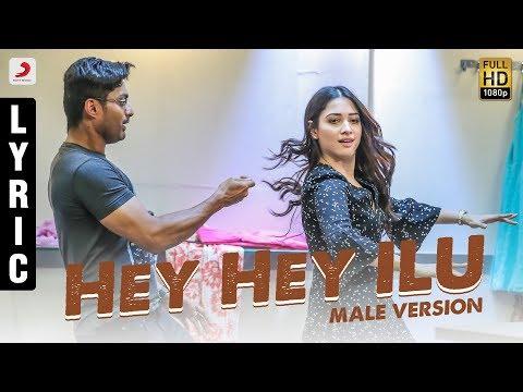 Naa Nuvve - Hey Hey ILU Telugu Lyric   Nandamuri Kalyan Ram   Tamannaah   Sharreth   Jayendra