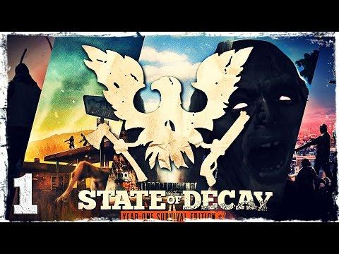 State of Decay YOSE. #1: Приключения начинаются.