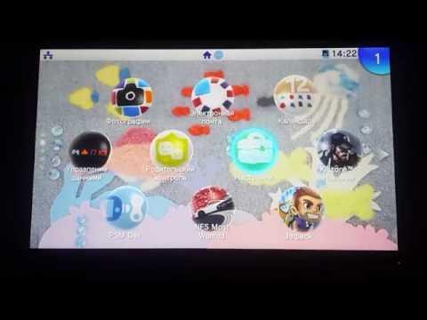 Запуск всех игр от PS VITA на PS TV