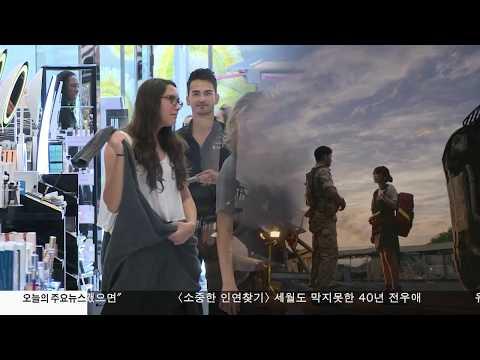 K 드라마의 파급효과는 6.02.17 KBS America News