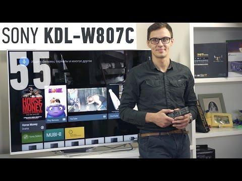 Видео Телевизор LED SONY KDL-55W807C