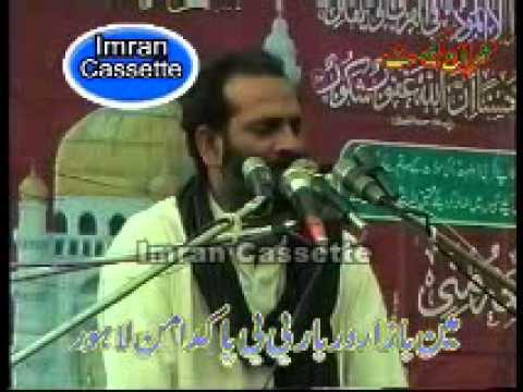 sherazi - majlis zuriat imran shah gamay shah.