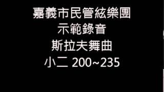 Download Lagu CYCO 斯拉夫舞曲 小二 200~235 Mp3
