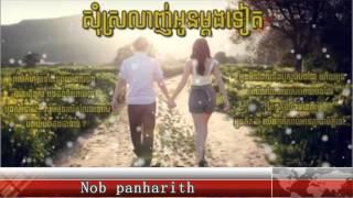 Nonton សំុស្រលាញ់អូនម្តងទៀត  | som srolanh oun mdong teat Film Subtitle Indonesia Streaming Movie Download