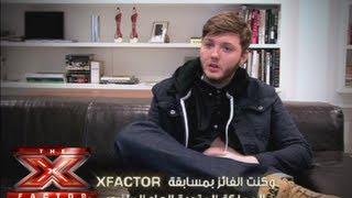 جايمس أرثر على مسرح The X Factor Arabia 2013