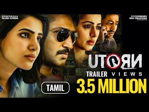 U Turn (Tamil) Official Trailer   Samantha Akkineni, Aadhi Pinisetti, Bhumika, Rahul   Pawan Kumar (видео)