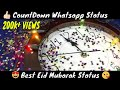 Latest 2018 - Eid Mubarak in Advance Countdown whatsapp status video 2018